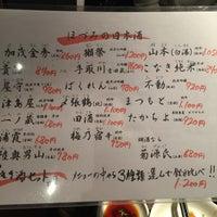 Photo taken at ほづみ 新橋店 by Aki M. on 4/15/2016
