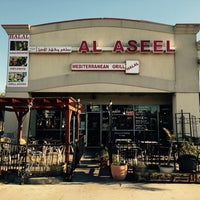 Photo taken at Al Aseel Grill and Cafe by Fobaz R. on 4/8/2016