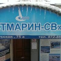 Photo taken at Истмарин Самара Водномоторный Магазин by Serg E. on 3/31/2014