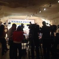 Photo taken at Maidan Press Center by Sabina K. on 3/11/2015