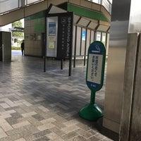 Photo taken at Smoking Area - Shinagawa Sta. Konan Exit by Smile on 12/23/2017