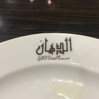 Photo taken at El Dahan Grill by Anas M. on 12/8/2016