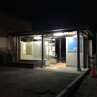 Photo taken at Kanashima Station by M i. on 11/2/2016