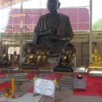 Photo taken at วัดสามัคคีบรรพต ต.บางเสร่ อ.สัตหีบ by Tu on 12/7/2015