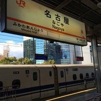 Photo taken at Nagoya Station by Memorin on 1/23/2015