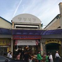 Photo taken at Gangneung Central Market by EunKyu P. on 9/24/2016