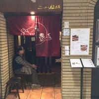 ニュー松坂 三番街店 (Now Close...