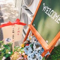 4/10/2018にKATSUTOSHiT S.がらぁ麺 紫陽花で撮った写真