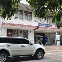 Photo taken at Lardprao Police Station by 🐻ㅇㅇRilakkuㅆa Q. on 1/13/2017