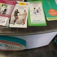 Photo taken at Ортопедический магазин Baufeund by Lerika on 6/4/2016