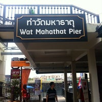 Photo taken at Wat Mahathat Pier by oil🤘🏻 on 3/25/2015