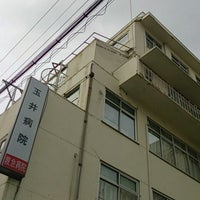 Photo taken at 初台玉井病院スタジオ by sam_rai on 8/4/2013