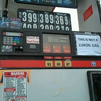 Photo taken at Lukoil by leeloo ღ on 11/8/2012