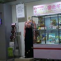 Photo taken at 成城石井 京都マルイ店 by Yuki on 3/1/2014