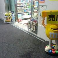 Photo taken at アイビーショップ 甲子園西店 by Yuki on 5/19/2015