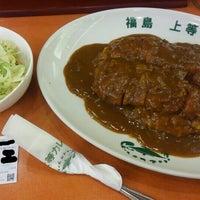 Photo taken at 福島上等カレー あまがさきキューズモール店 by Yuki on 5/12/2015