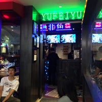 Photo taken at Yu Fei Yu by Billy W. on 7/18/2014