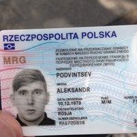 Photo taken at Генеральное консульство Польши в Калининграде by Aleksandr P. on 8/25/2014