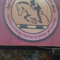 Photo taken at The Equestrian Center مركز الفروسية by Ali M. on 8/19/2014
