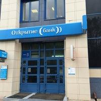 Photo taken at Банк «Открытие» by Александр К. on 5/11/2014