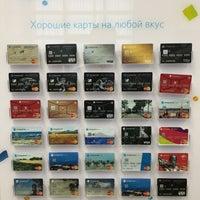 Photo taken at Банк «Открытие» by Александр К. on 2/24/2016