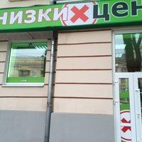 Photo taken at Аптека Низких Цен❌ by Александр К. on 5/10/2014