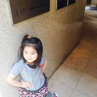 Photo taken at CREST BUILDING by Ryohei on 5/31/2014