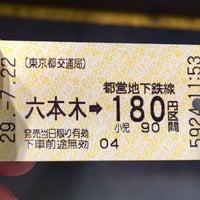 Foto tirada no(a) Oedo Line Yoyogi Station (E26) por Elena T. em 7/22/2017