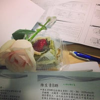 Photo taken at Luking Library 蓋夏圖書館 by Priscilla L. on 6/5/2014