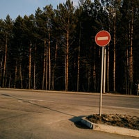 Photo taken at Прага by Leonid K. on 4/16/2015