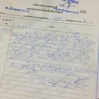 Photo taken at Ubon Ratchathani Provincial Police by Rinsuk Ounpikul D. on 1/4/2018