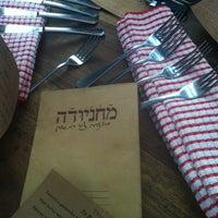 Photo taken at Mahaneyuda by Lucinda 1. on 10/4/2012