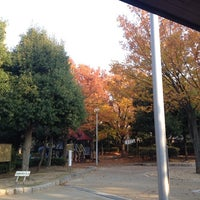 Photo taken at 宮山公園 by is_nk on 11/24/2013