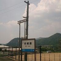 Photo taken at Aseri Station by Kaoru S. on 8/15/2013