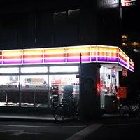 Photo taken at サークルK 岡山岩田店 by Kaoru S. on 12/16/2013