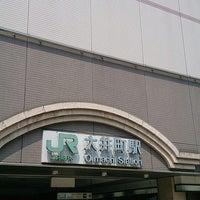 Photo taken at JR Ōimachi Station by Kaoru S. on 8/11/2013
