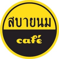 Photo taken at สบายนม Café2 by Silawas C. on 10/30/2013