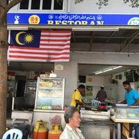 Photo taken at Restoran Ahmad Norhafim by Bob E. on 9/4/2016