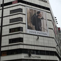 Photo taken at Louis Vuitton 小田急新宿店 by TKKR on 7/5/2016