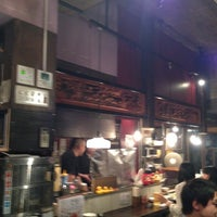 Photo taken at だるまや by abe0608 on 11/27/2013