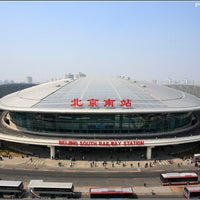 Photo taken at Beijing South Railway Station by Charles L. on 6/2/2013