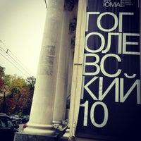 Foto scattata a Moscow Museum of Modern Art da Gudinni C. il 10/19/2012