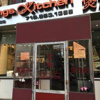 Foto tomada en King's Kitchen 金煌 por Dennis F. el 4/1/2016