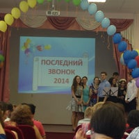 Photo taken at Школа №422 by ILona A. on 5/23/2014