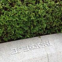 Photo taken at KOKUYO Co. Ltd. by Emi S. on 6/12/2013