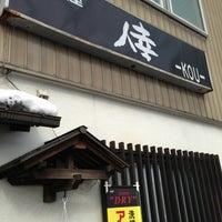 Photo taken at 居酒屋 倖‐KOU‐ by inuman 6. on 1/5/2013