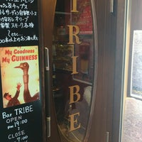 Photo taken at SHOT BAR TRIBE by 江戸ワード P. on 1/19/2017