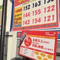 Photo taken at 昭和シェル石油 小牧北インターSS by taku_bo_zu on 11/29/2014