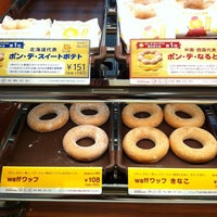 Photo taken at Mister Donut by Makoto C. on 6/22/2014