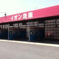 Photo taken at セルフ洗車 カーウォッシュケヤキ by Makoto C. on 5/22/2014